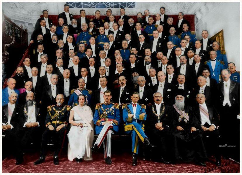 Ilie Lazar Royal family